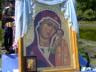Read more: Табинска икона Пресвете Богородице